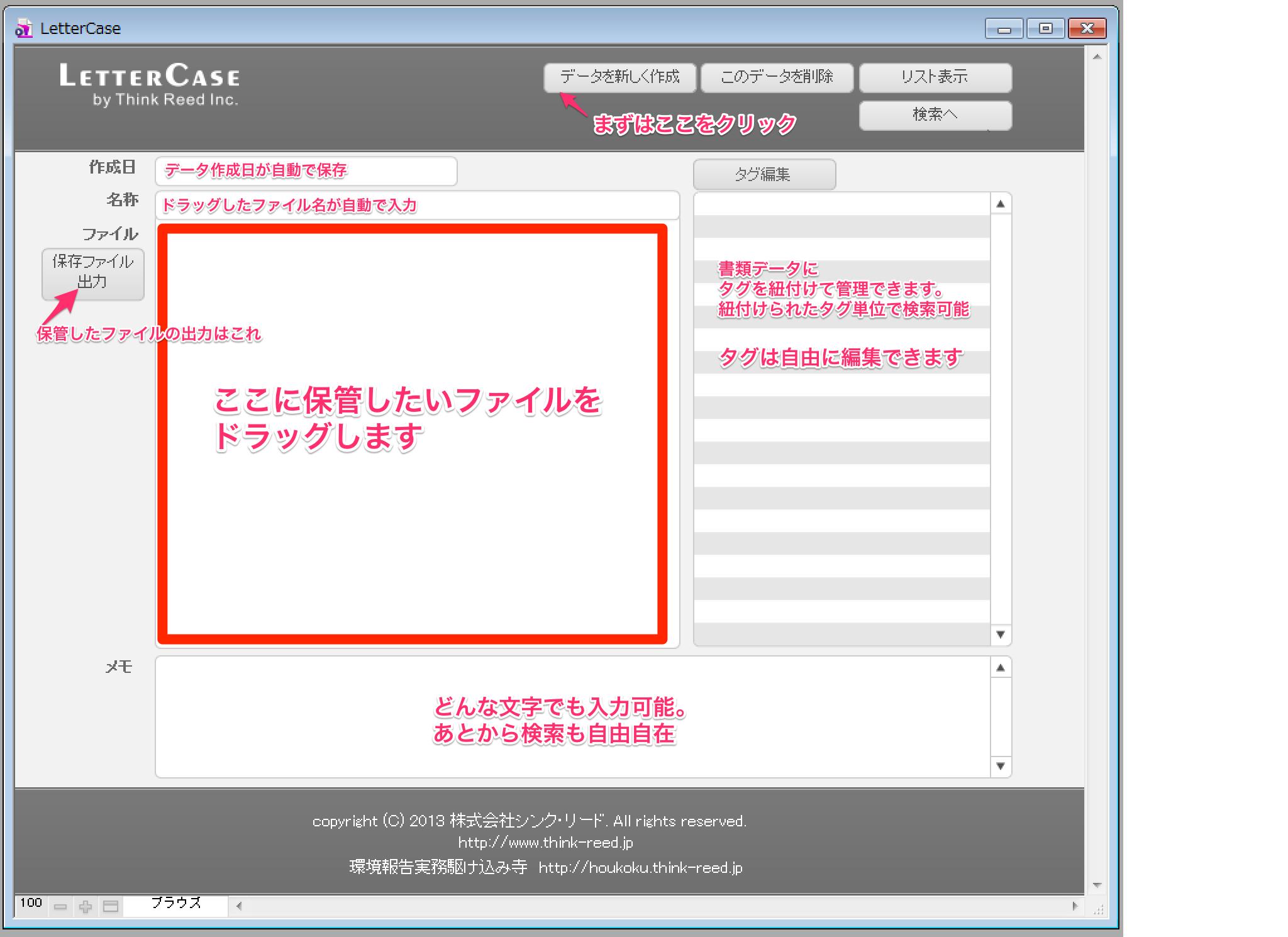 LetterCaseメインページ